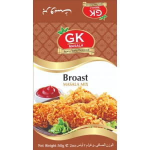 Broast Masala 50 gm with Recipe GK-0012