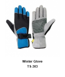 Winter Gloves for Men and Women Thermal Soft Wool Lining - Knit Stretchy Material TSI  303