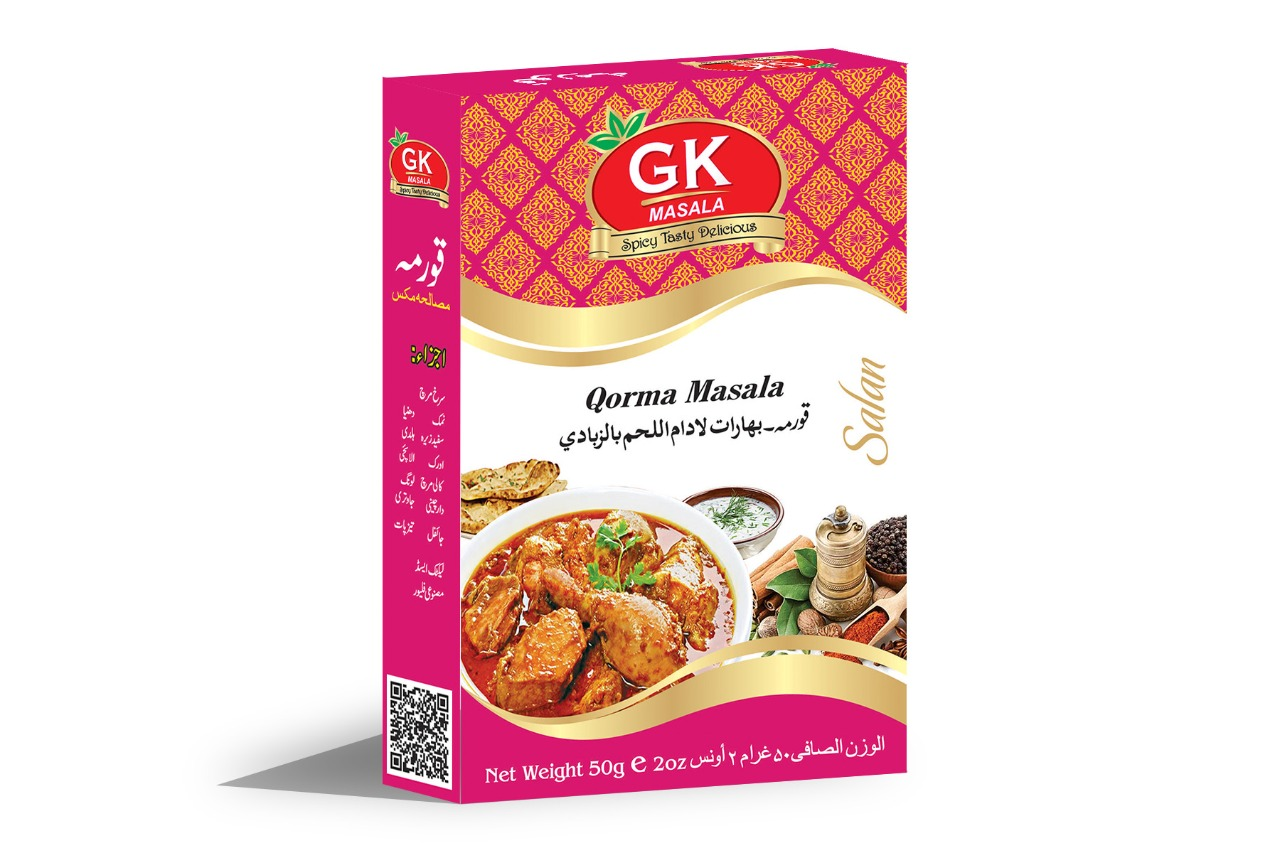 Qorma Masala with Recipe GK-0003