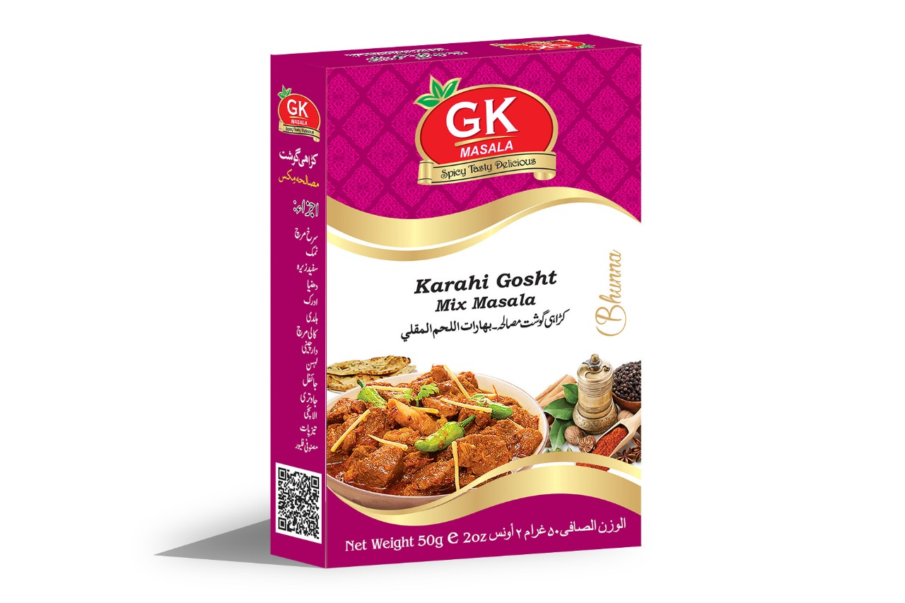 Karahi Gosht Masala with Recipe GK-0004