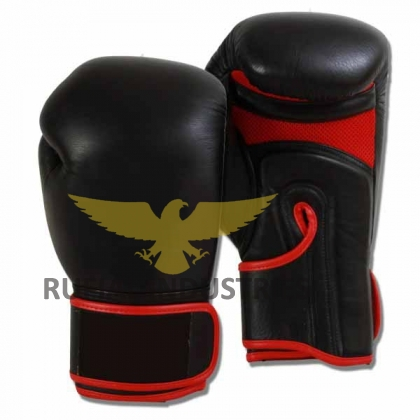 Boxing Training Safety Gloves RUF-005