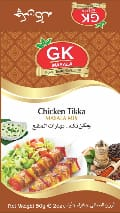 Chicken Tikka Masala 50 gm with Recipe GK-0010