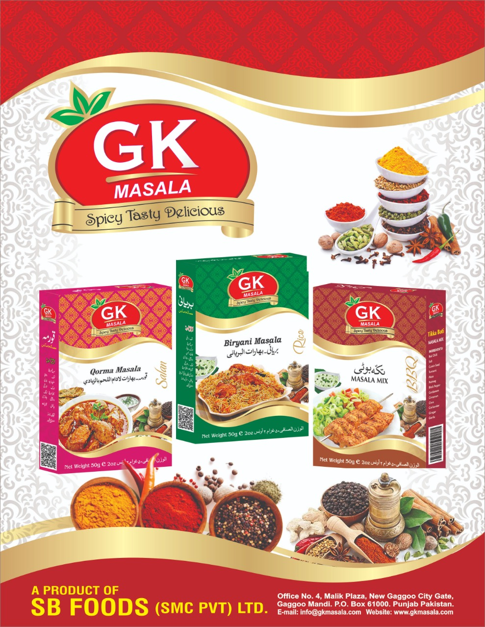 Tikka Seekh Masala 50 gm with Recipe GK-0009