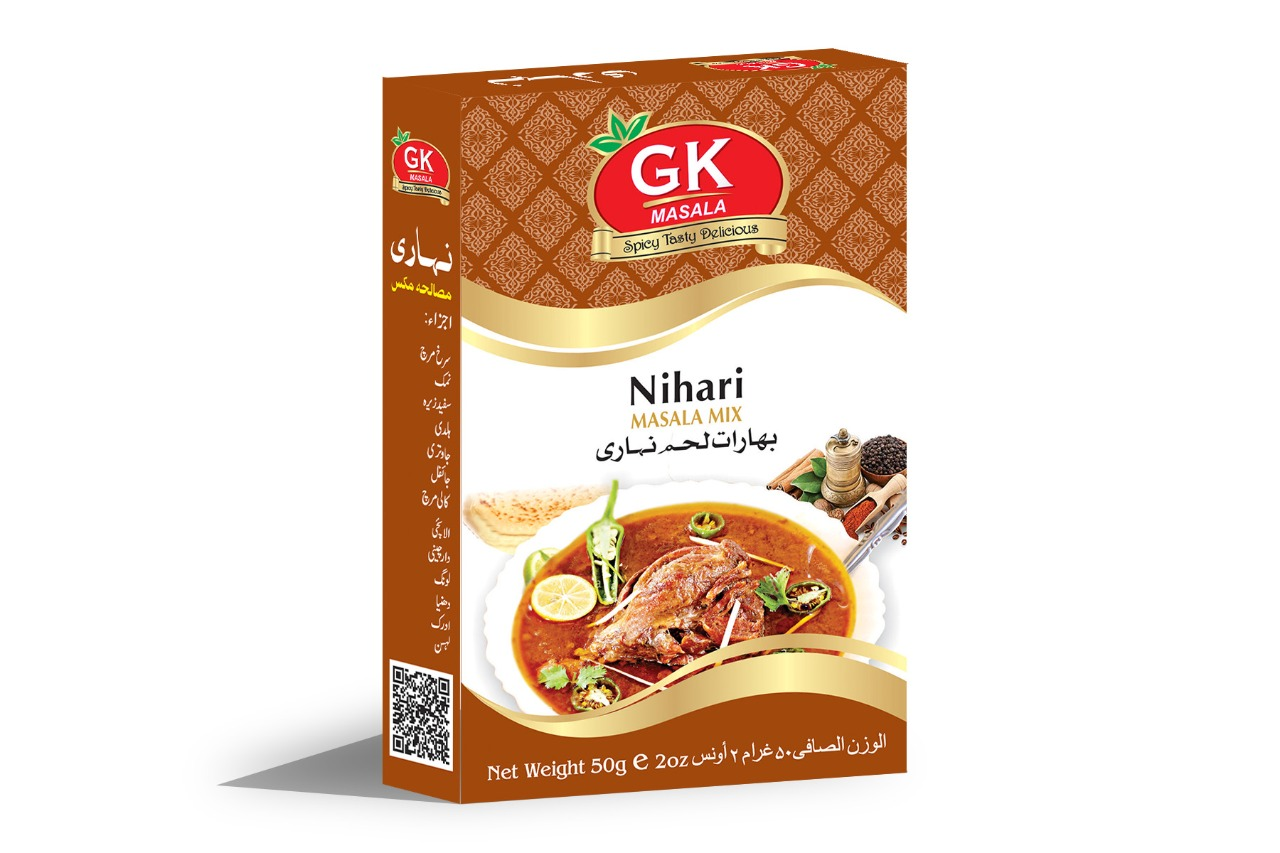 Nihari  Masala  50 gm with Recipe GK-0014